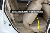 普拉多2016款后排座椅缩略图
