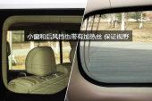 普拉多2016款车窗玻璃缩略图