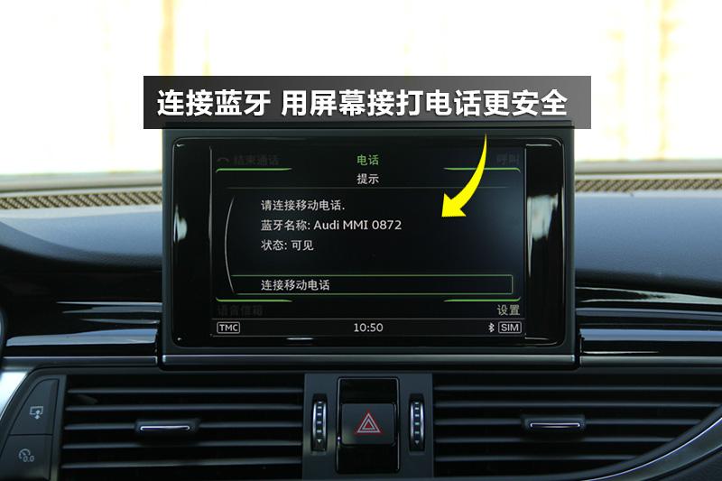 连接蓝牙后,可以直接通过屏幕接打电话,不用掏出手机.