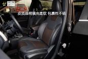 自由光2016款前排座椅缩略图