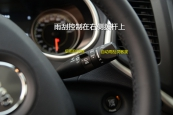 自由光2016款车身缩略图