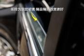 自由光2016款车窗玻璃缩略图