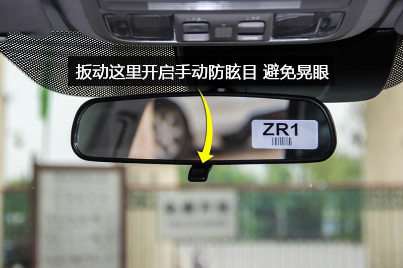 手动防眩目功能通过改变后视镜的反射角度来避免后车