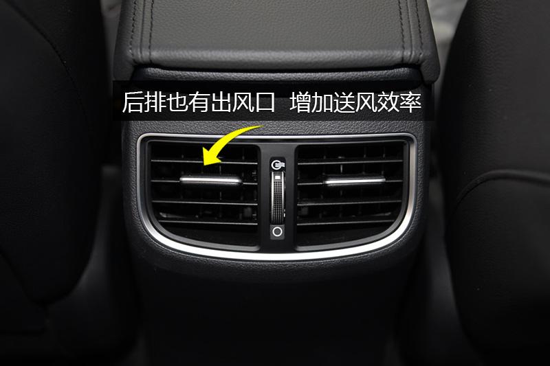 领动 1.6L 自动智炫旗舰型
