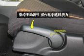凌派2016款前排座椅缩略图