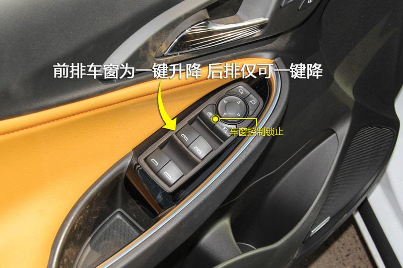 迈锐宝xl 2016款-车窗玻璃