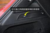 奔驰GLC级2016款设施缩略图