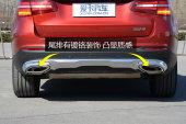 奔驰GLC级2016款排气缩略图