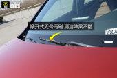 奔驰GLC级2016款雨刮器缩略图