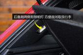 奔驰GLC级2016款照明缩略图
