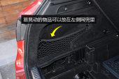 奔驰GLC级2016款储物空间缩略图