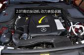 奔驰GLC级2016款布局缩略图