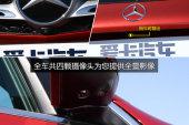 奔驰GLC级2016款摄像头缩略图