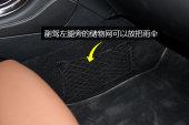 奔驰GLC级2016款前排储物空间缩略图