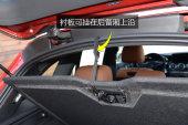 奔驰GLC级2016款衬板缩略图