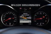 奔驰GLC级2016款中控区缩略图