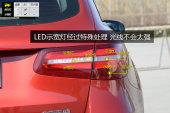 奔驰GLC级2016款车灯缩略图
