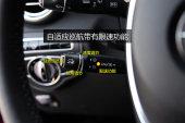 奔驰GLC级2016款方向盘缩略图