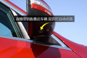 奔驰GLC级2016款后视镜缩略图