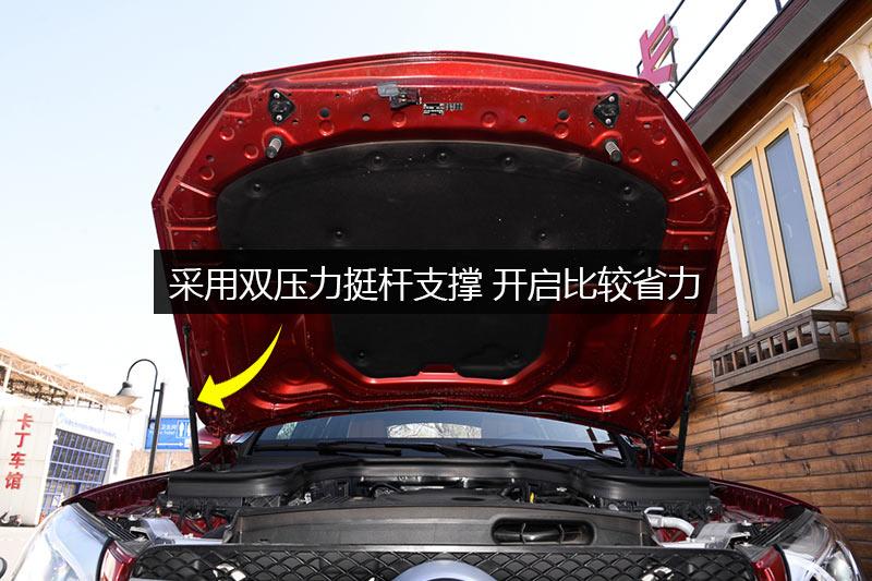 奔驰GLC级 300 4MATIC豪华型