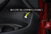 奔驰GLC级2016款开/关方式缩略图