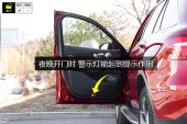 奔驰GLC级2016款车门缩略图
