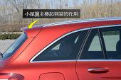 奔驰GLC级2016款整体外观缩略图