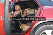 奔驰GLC级2016款地板凸起缩略图