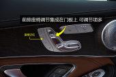 奔驰GLC级2016款前排座椅缩略图
