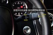 奔驰GLC级2016款排挡杆缩略图