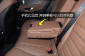 奔驰GLC级2016款后排座椅缩略图