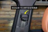 奔驰GLC级2016款安全带缩略图