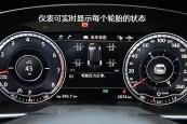 蔚揽2016款车身缩略图