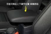 高尔夫・嘉旅2016款车身缩略图