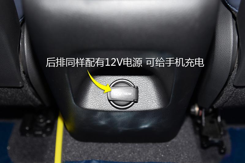 索纳塔混合动力 2.0HS 领先型