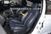 索纳塔混动2016款前排座椅缩略图