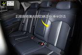 索纳塔混动2016款后排座椅缩略图
