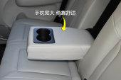 景逸X32016款后排座椅缩略图