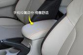景逸X32016款前排座椅缩略图