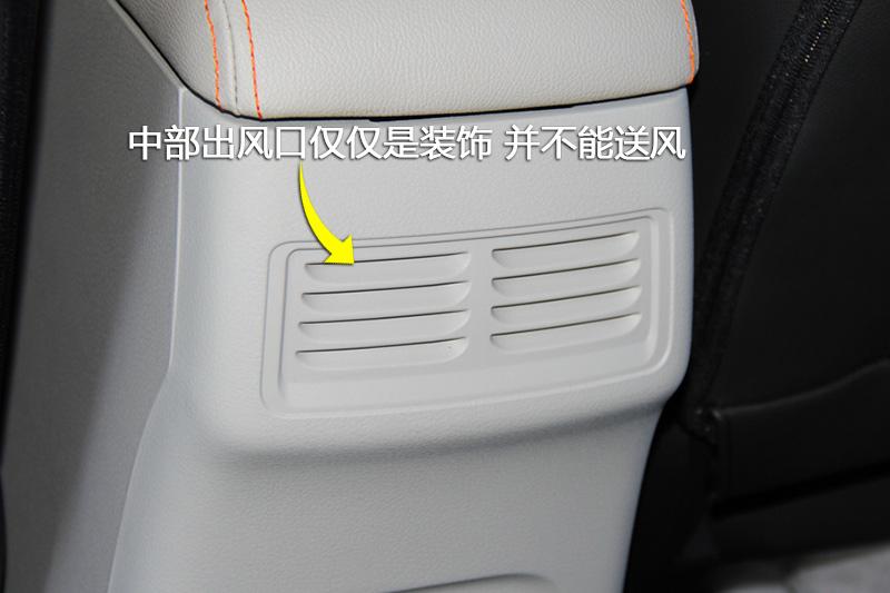 景逸X3 1.5L 手动豪华型