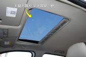 景逸X32016款天窗缩略图