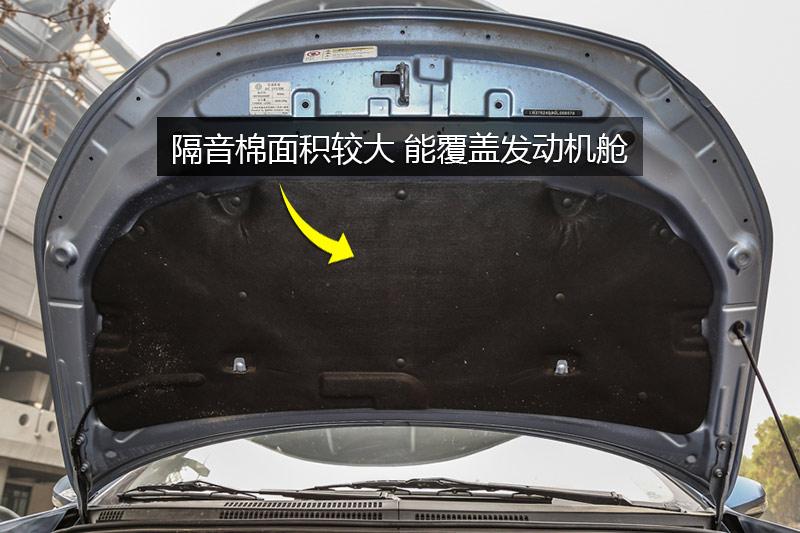 金刚三厢 1.5L 手动精英型