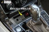 帕萨特2016款车身缩略图