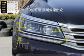 帕萨特2016款车灯缩略图