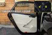 帕萨特2016款车门缩略图