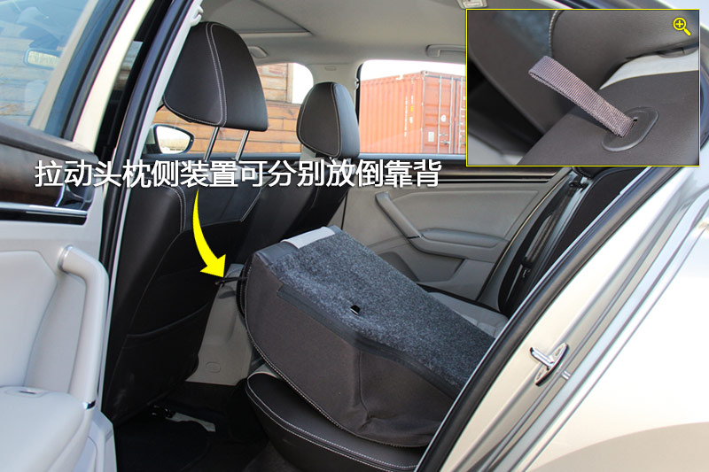 0款宝来 280TSI DSG豪华型后排座椅 宝来全车详解图片