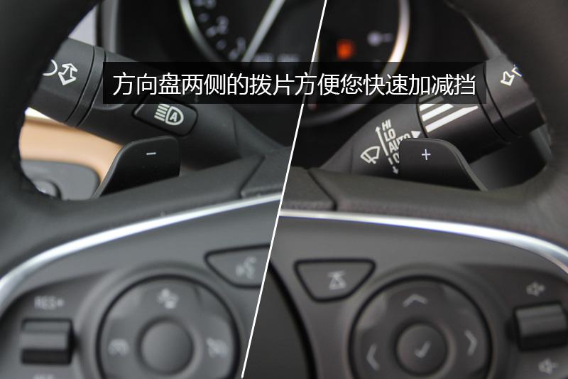 汽车加减档的正确步骤