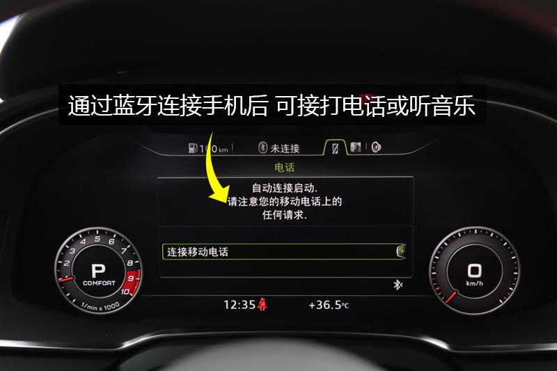 打开手机蓝牙,根据屏幕步骤来连接,配对过程很简单.