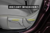 轩逸2016款前排座椅缩略图