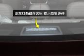 轩逸2016款车灯缩略图
